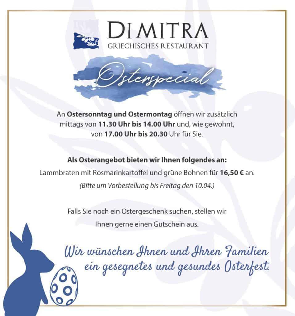 http://www.dimitra-fulda.de/wp-content/uploads/2020/04/easter-956x1024.jpeg